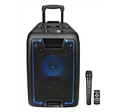 Baseline Noize Box Trolley Speaker