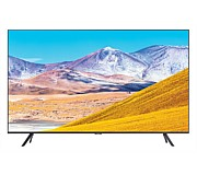 "Samsung 75"" 4K UHD 100MR Smart TV Dual Tuner"